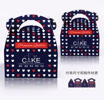 爱心甜品包装