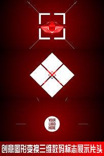 创意图形变换三维数码标志展示片头