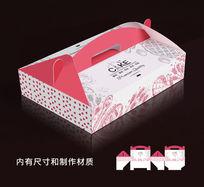 粉色蛋糕包装