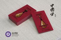 富贵红色琵琶中国风名片设计