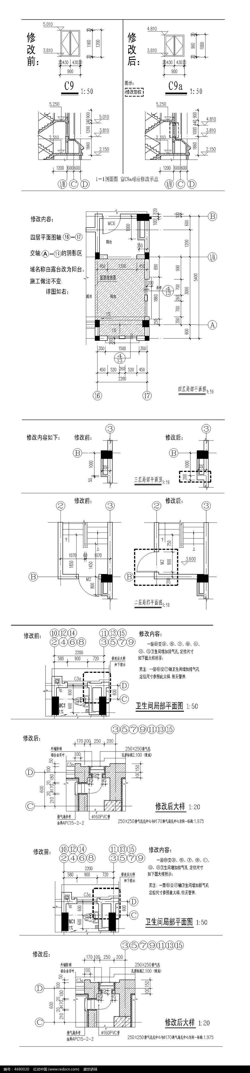 家居卫生间平面图
