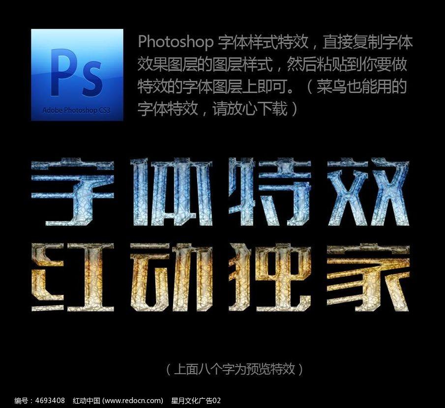 标签:渐变 图案 蓝色 棕色 白色 玻璃感 立体 浮雕 PSD字体特效 字体样式 漂亮字体效果 图层样式 PS样式 漂亮字体样式 中文字体库样式 特效 效果 样式 POP字体