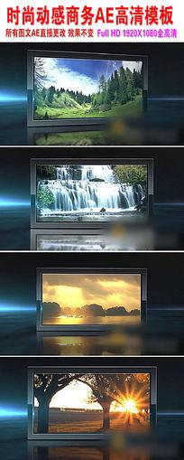 简洁大气图片展示ae模板