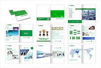 简约新能源企业画册模板