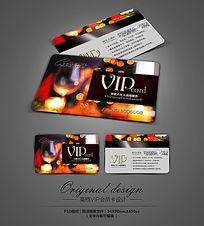 酒吧VIP会员卡模板