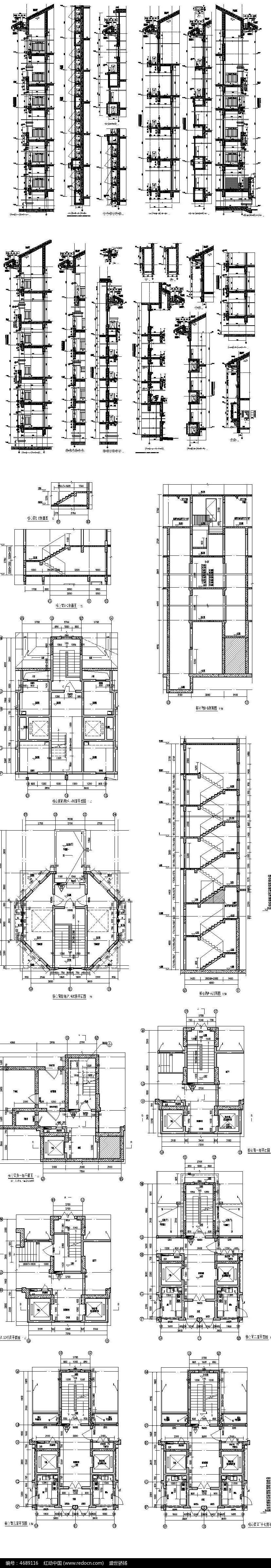 酒店建筑剖面图纸