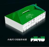 绿色蛋糕包装