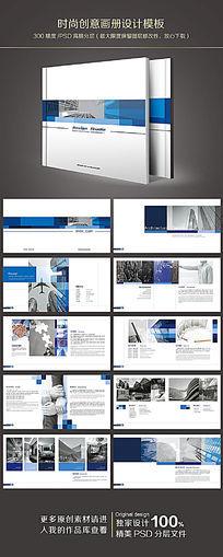 时尚建筑公司画册设计