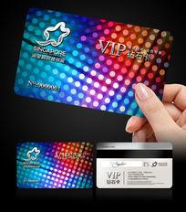 夜总会会员卡设计 PSD