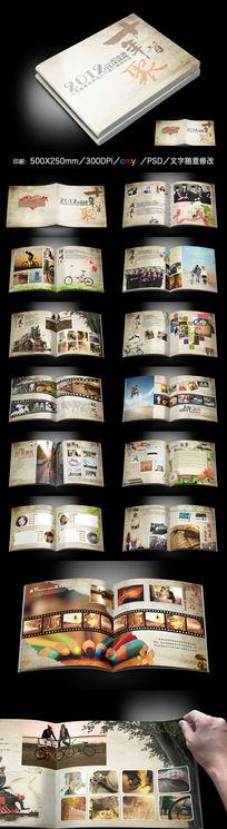 同学毕业纪念册模板