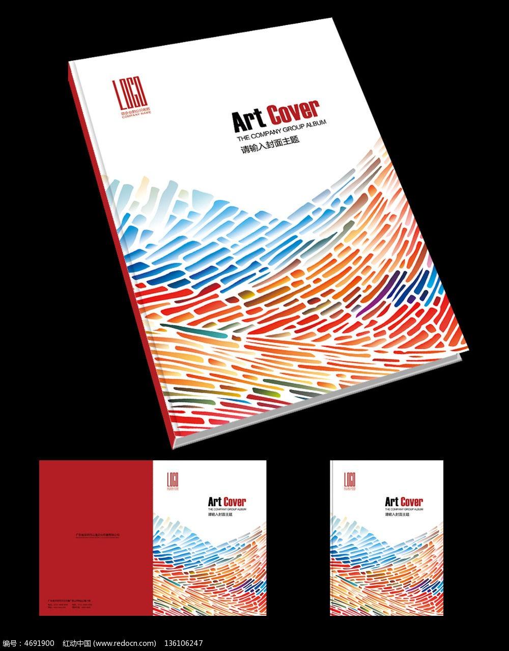 艺术类书籍封面设计  个人摄影作品集封面图片