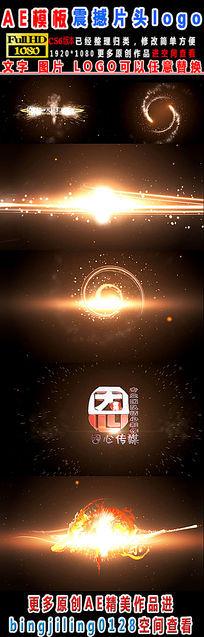 游戏片头logo模板