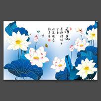 中国风荷花图案电视背景墙