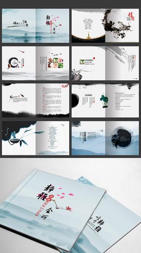 中国风美容院简介画册设计