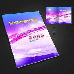 紫色炫丽线条封面设计