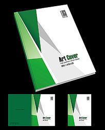 爱护环境政府宣传画册封面
