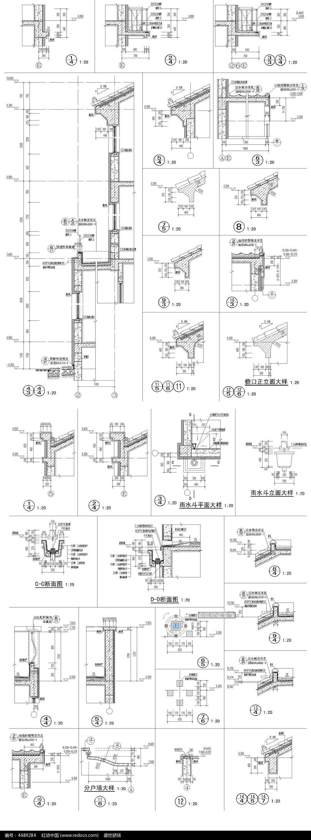 图纸家居别墅水泥CAD图_CAD图纸图片素材级钢看怎么几配筋图片