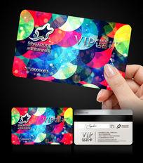 彩色VIP卡片钻石卡