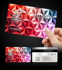 潮流健身卡购物卡