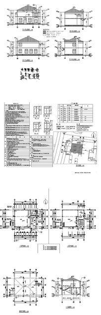 二电信机房CAD图 dwg