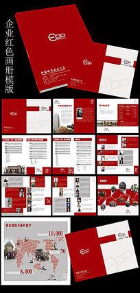 红色大气通用商务画册PSD模版