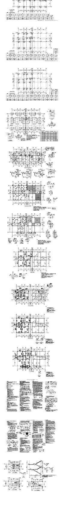结构框架配筋图 dwg