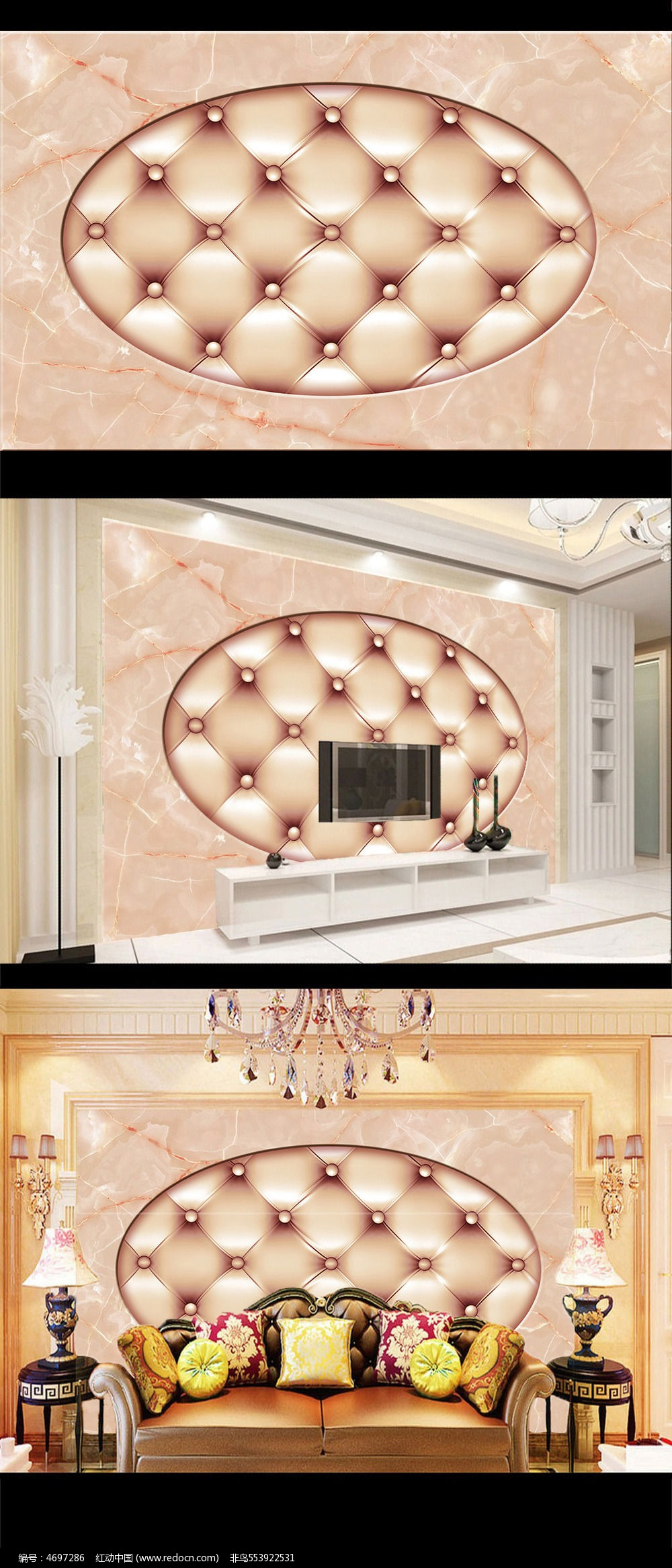 时尚欧式瓷砖电视背景墙