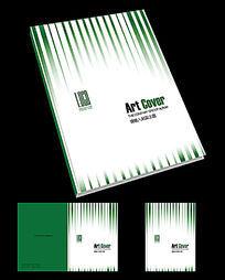 清爽绿色条纹封面