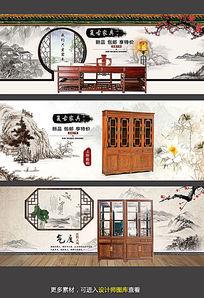 淘宝复古家具促销宣传海报