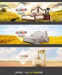 淘宝秋季家具促销海报模板