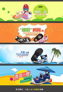 淘宝夏季童鞋促销海报