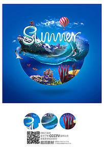 创意夏天海报