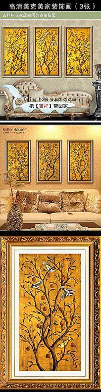 金色欧式吉祥树玄关模板下载
