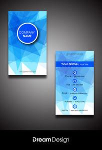 蓝色几何图形竖版商务名片设计