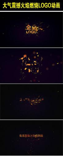 燃烧粒子火焰爆炸展示LOGO标志ae模板