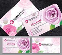 唯美玫瑰花名片模板