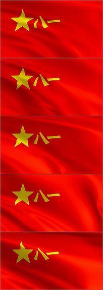 中国人民解放军军旗视频素材