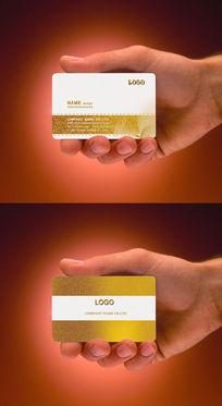 高贵金属质感黄金磨砂公司名片