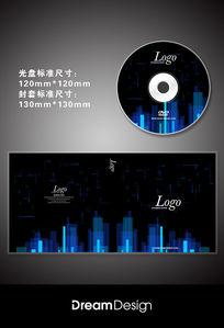 蓝色城市剪影科技光盘CD封套设计