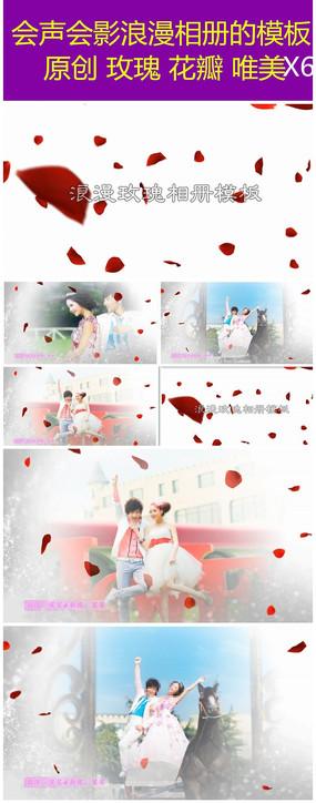 唯美婚礼视频模板婚纱相册ae模板