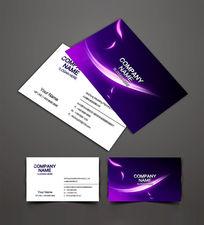 紫色美容院名片设计
