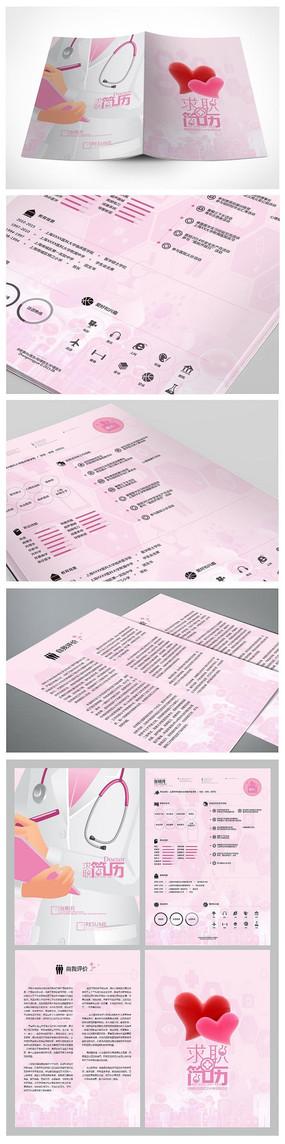 粉色卡通护士简历设计