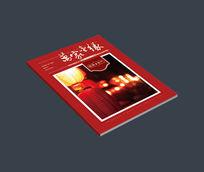 红色杂志期刊封面设计