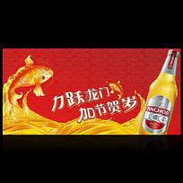 啤酒新年贺岁海报模板