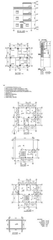 三层洋房建筑CAD图 dwg