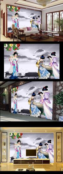 水墨中式仕女图电视背景墙