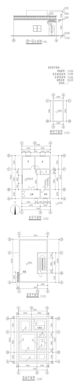 私家建筑设计CAD图