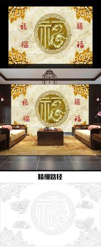 五福图彩雕背景墙路径生产图