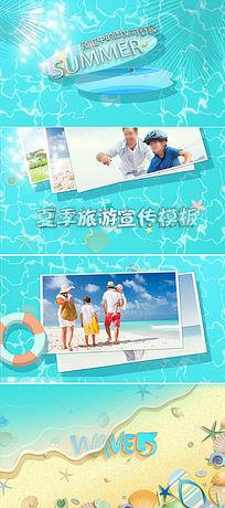 夏季旅游宣传片ae模板