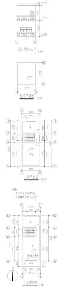 小楼房建筑图纸